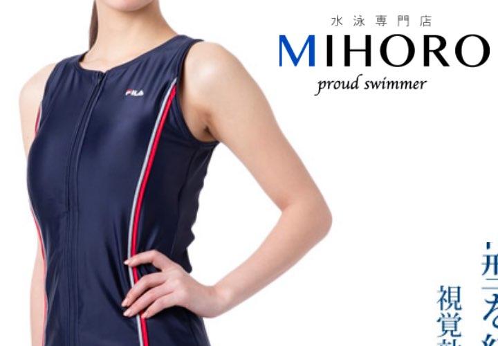 水泳専門店MIHORO ECサイト本店の構築